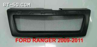 คลับ BT-50-Ranger-จัดหล่อรอบค่ำ-2