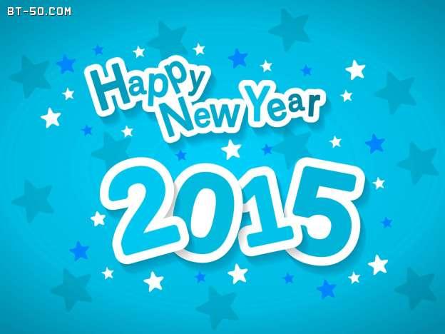 คลับ BT-50-Ranger-สวัสดี ปีใหม่  2558 -1