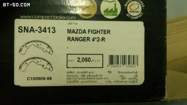 คลับ BT-50-Ranger-ขายผ้าเบรคหลัง  ของอยู่เชียงใหม่ครับ-3